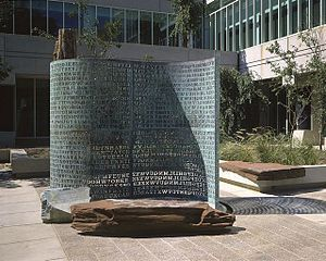 300px-Kryptos_sculptor.jpg