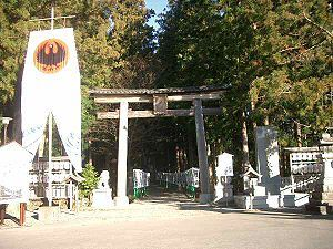 300px-Shrine_Kumano_hongu_torii01.jpg